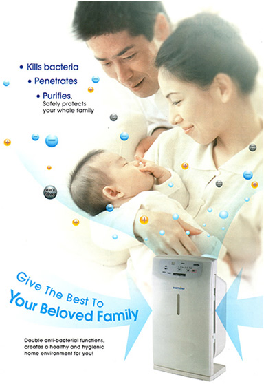 Air Purifier Singapore